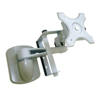 SPHERE SINGLE ARM WALL MOUNT BRACKET SILVER W/LOCK. 261KS